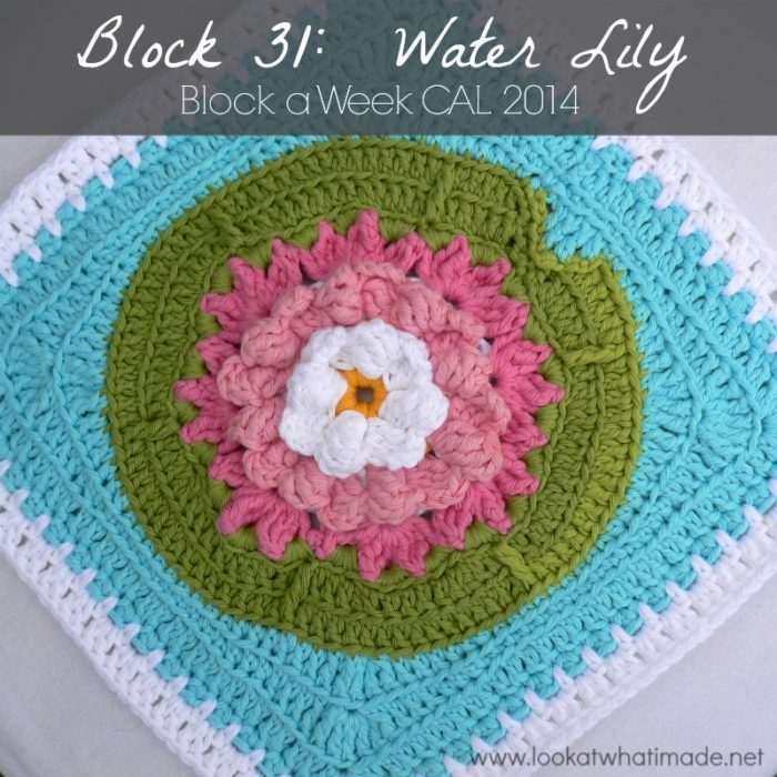 Water Lily Square Block a Week CAL 2014 Photo Tutorial