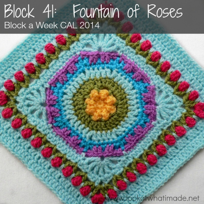 Fountain of Roses Photo Tutorial